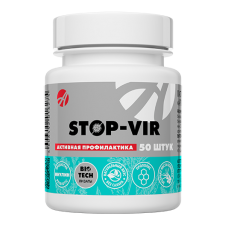 Stop-vir (Стоп-вир)